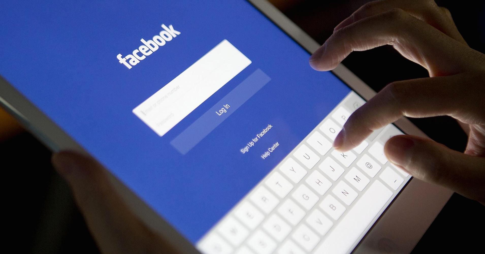 Pagina Facebook prezzi